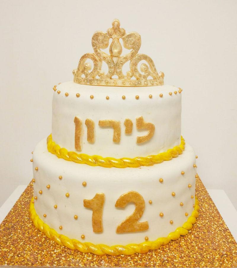 עוגת בת מצווה מעוצבת