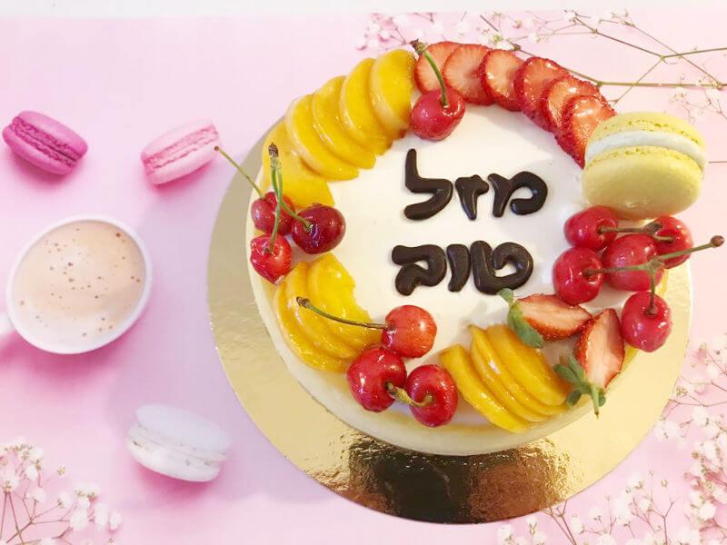עוגת גבינה ללא גלוטן ליום הולדת