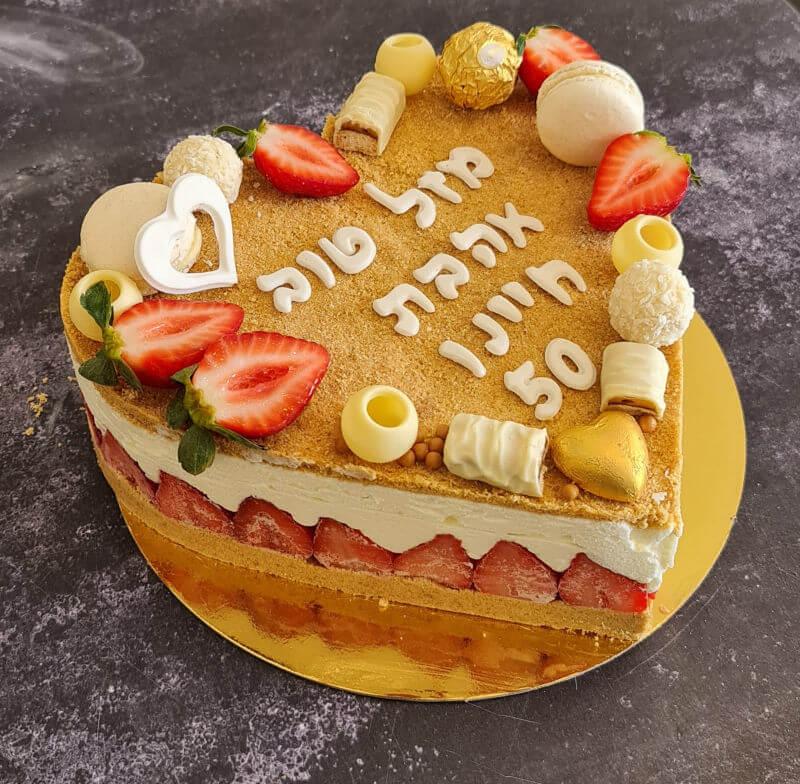 עוגת גבינה מעוצבת ליום הולדת