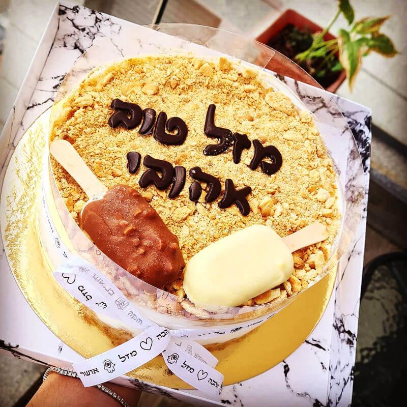 עוגת גבינה מעוצבת עם מגנומים לגבר