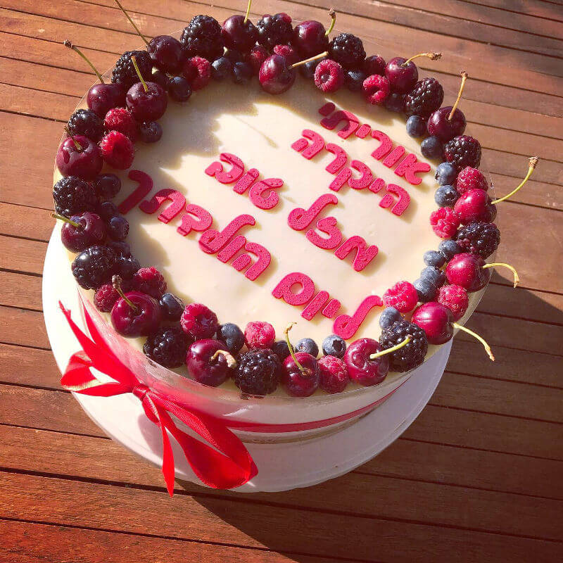 עוגת גבינה פירות יער ליום הולדת