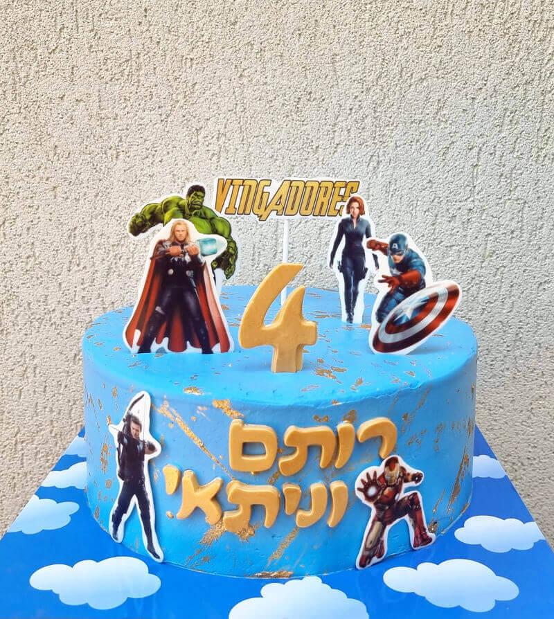 עוגת גיבורי על הנוקמים