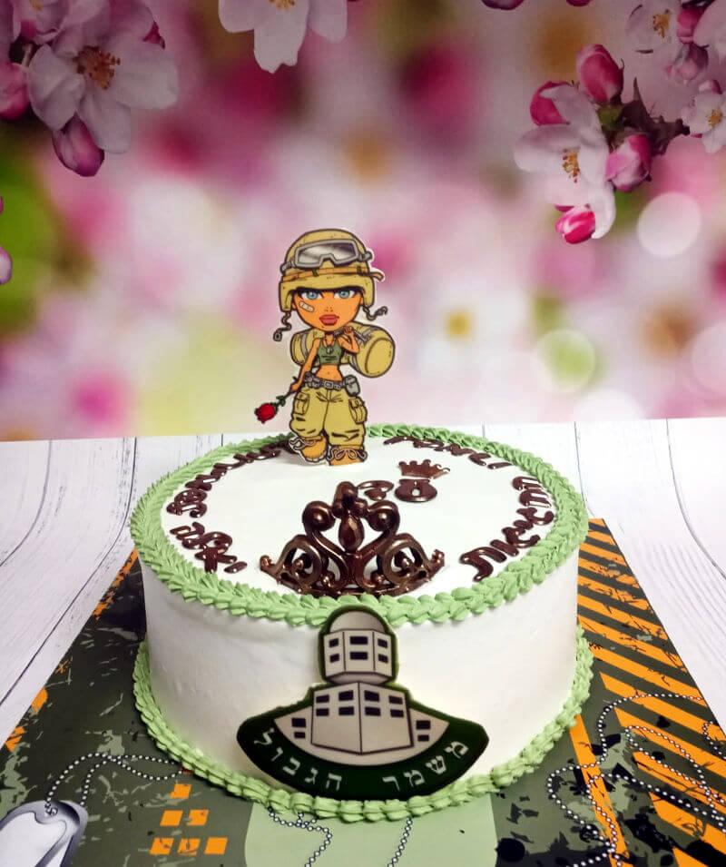 עוגת גיוס