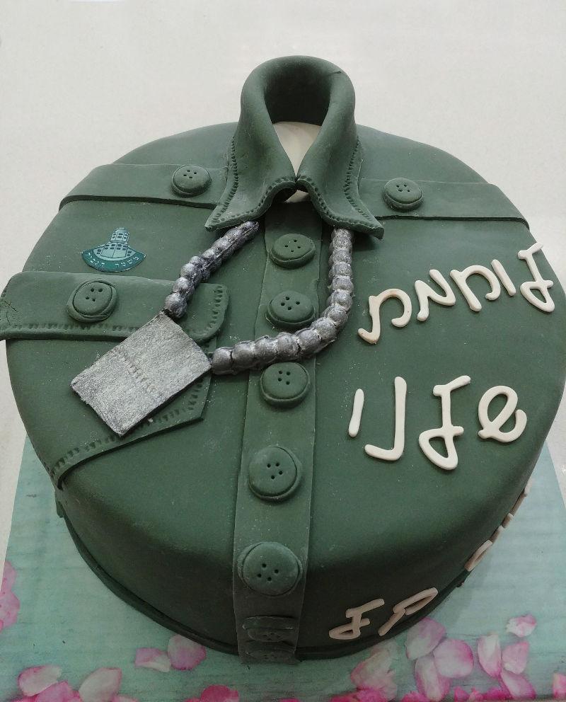 עוגת גיוס לבת