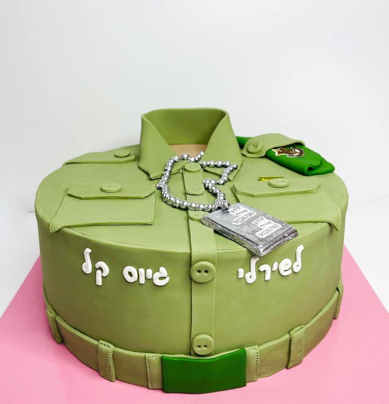 עוגת גיוס מעוצבת עם תעודת כשרות