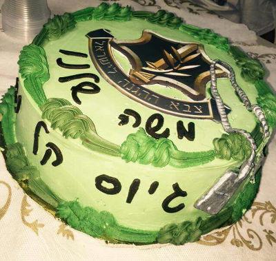 עוגת למסיבת גיוס