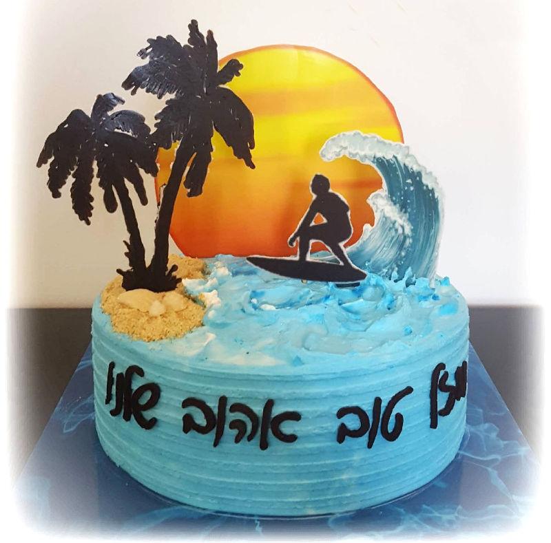 עוגת גלישה מעוצבת