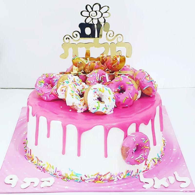 עוגת דונאטס מעוצבת ליום הולדת