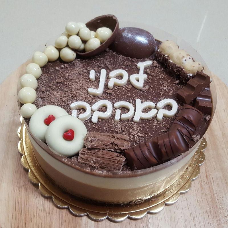 עוגת מוסים שוקולד באהבה
