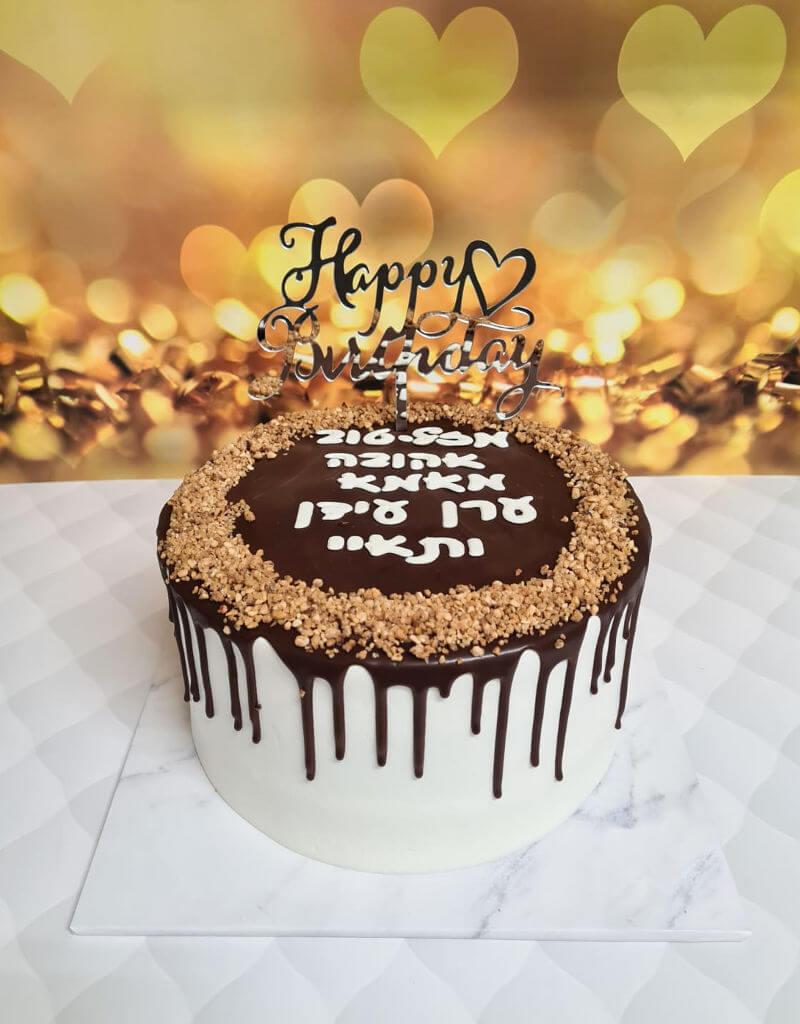 עוגת טפטופים דריפ קייק