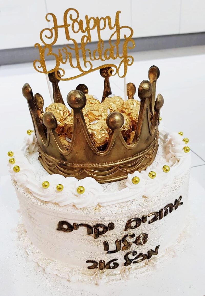 עוגת יום הולדת החיים הטובים