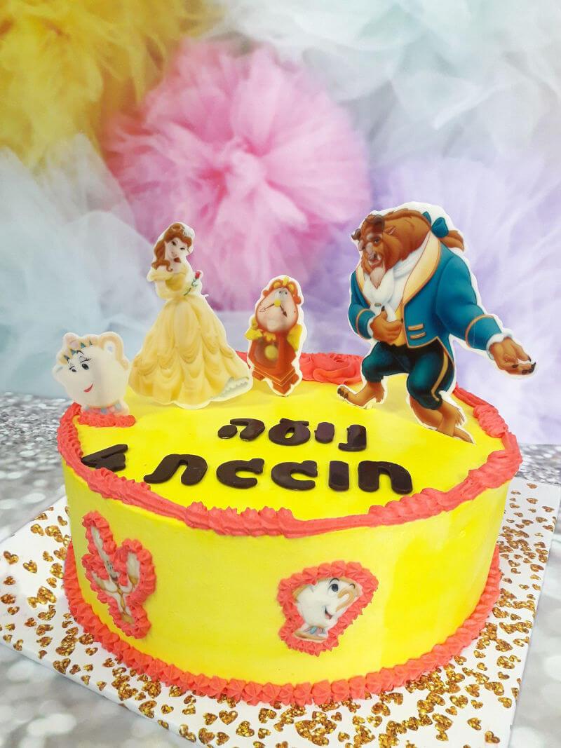 עוגת היפה והחיה