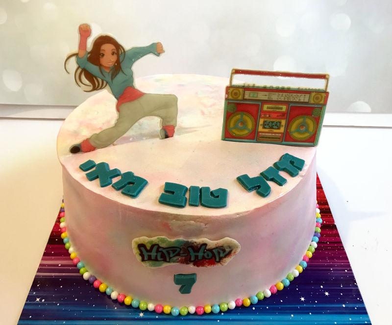 עוגת היפ הופ מעוצבת ליום הולדת