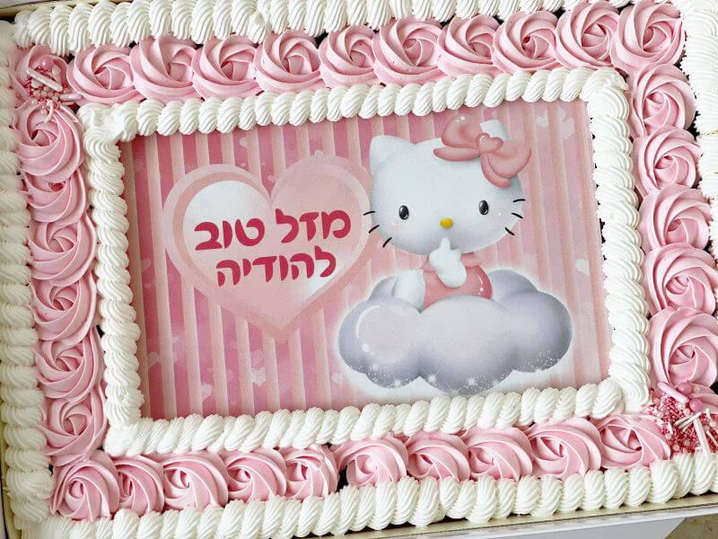 עוגת הלו קיטי מלבנית
