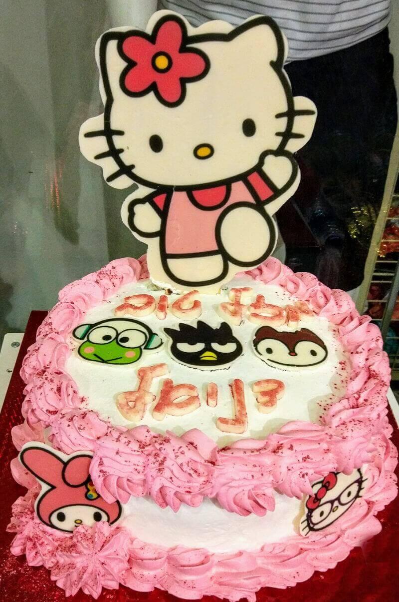 עוגת הלו קיטי ליום הולדת