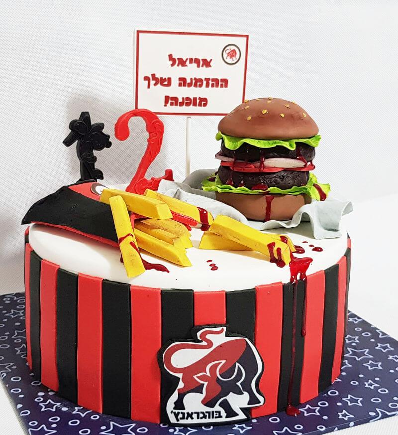 עוגת המבורגר וציפס מעוצבת