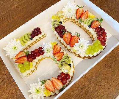 עוגת המספרים עם פירות