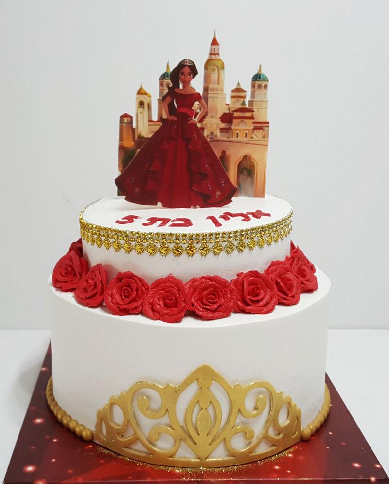 עוגת הנסיכה אלנה מאוולור