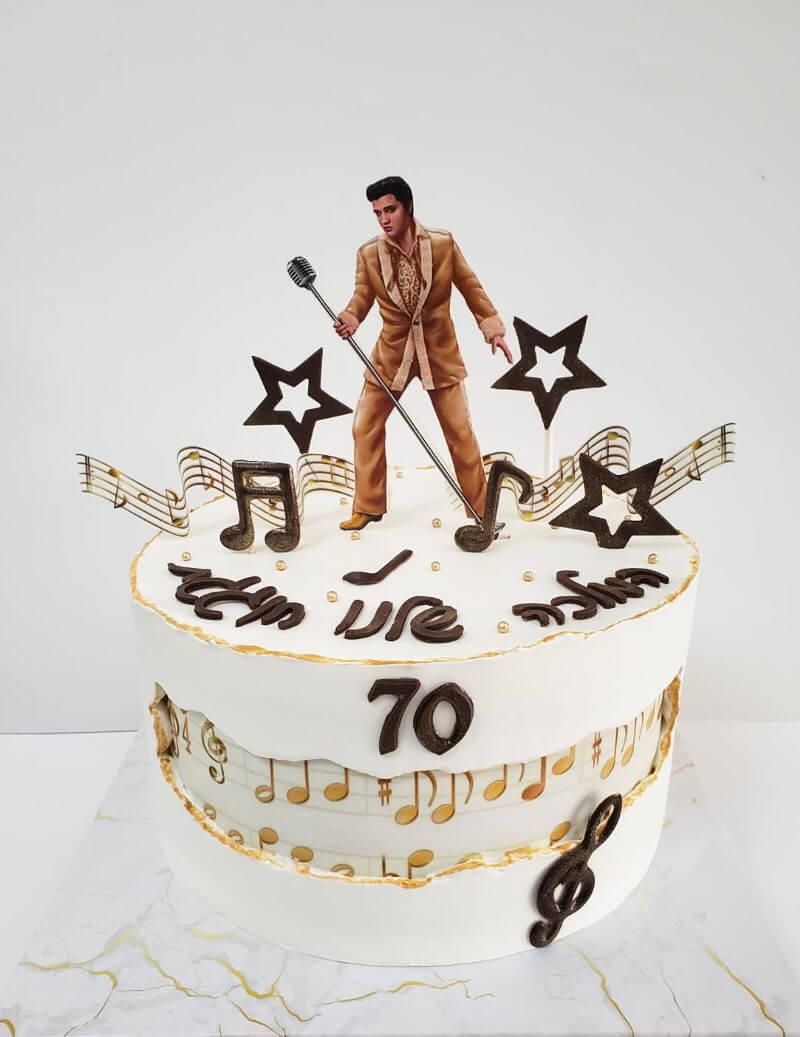 עוגת השבר מוזיקה אלביס פרסלי FAULT LINE CAKE