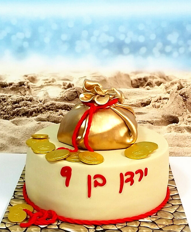 עוגת זהב ליום הולדת בנים