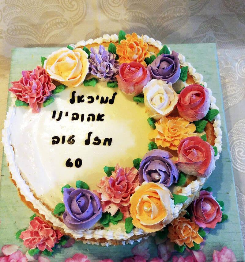 עוגת זילוף יום הולדת 40