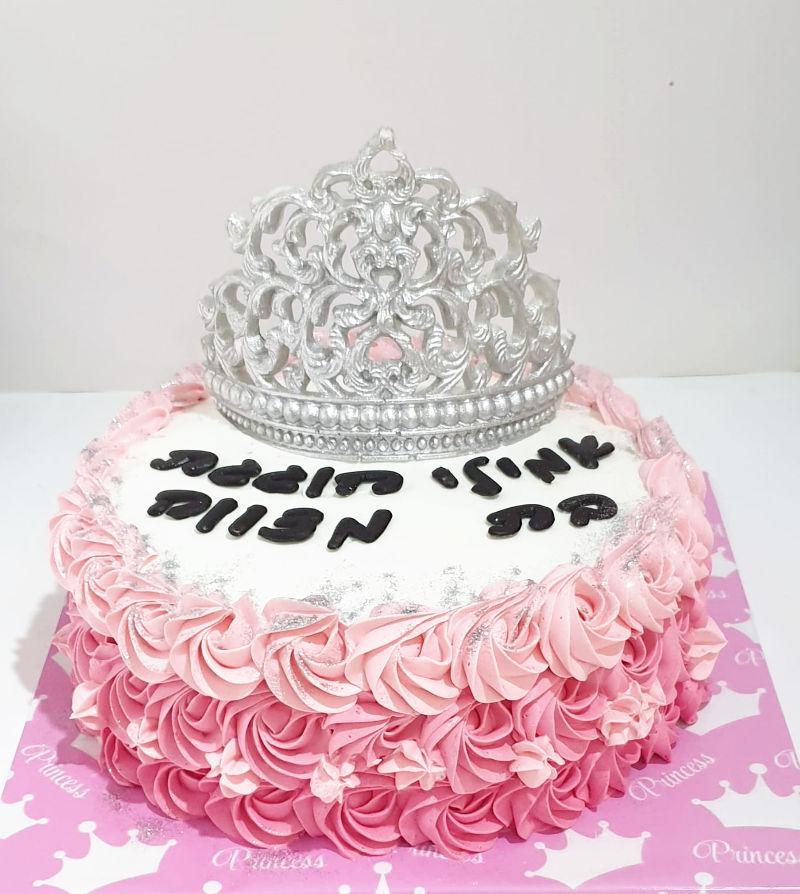עוגת זילוף כתר