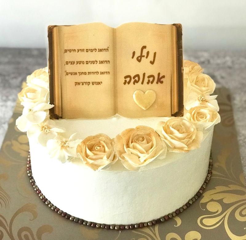 עוגת זילוף לאשה