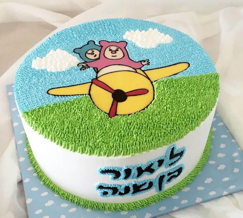 עוגת זילוף לגיל שנה בילי ובם בם