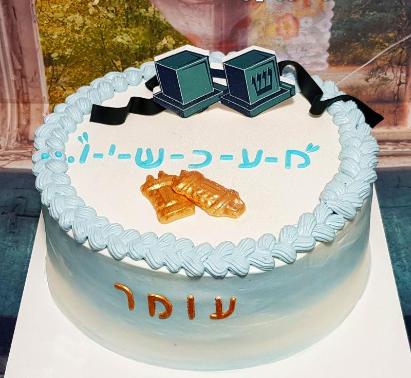 עוגת זילוף לבר מצווה