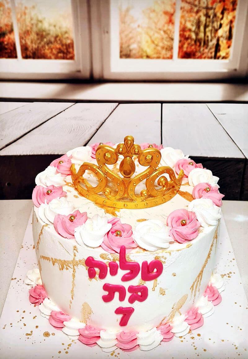 עוגת זילוף לבת עם כתר זהב