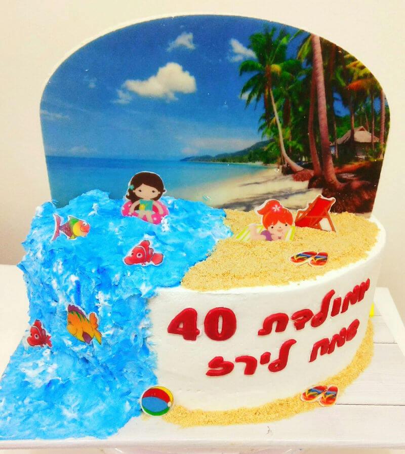 עוגת זילוף ליום הולדת 40