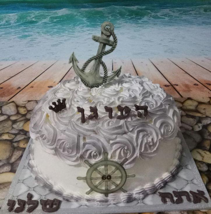 עוגת זילוף לגבר בן 60