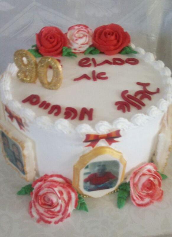 עוגת זילוף פרחים ותמונות