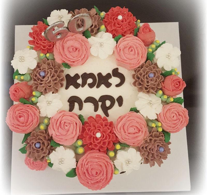 עוגת זילוף פרחים לאמא