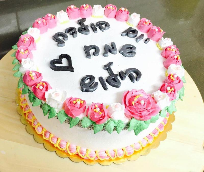 עוגת זילוף פרחים ליום הולדת