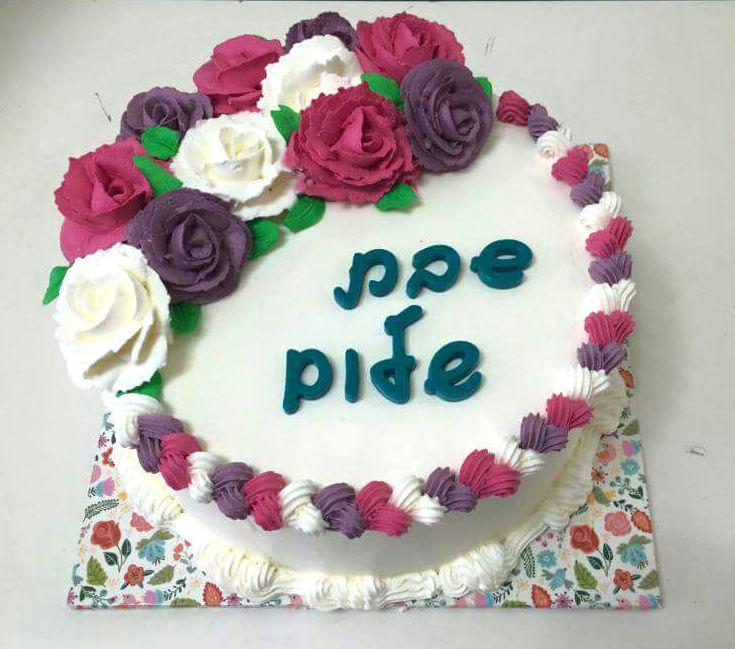 עוגת זילוף פרחים לשבת