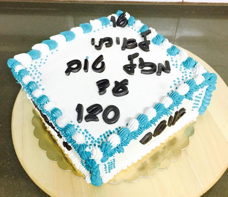 עוגת זילוף ריבועית לבן