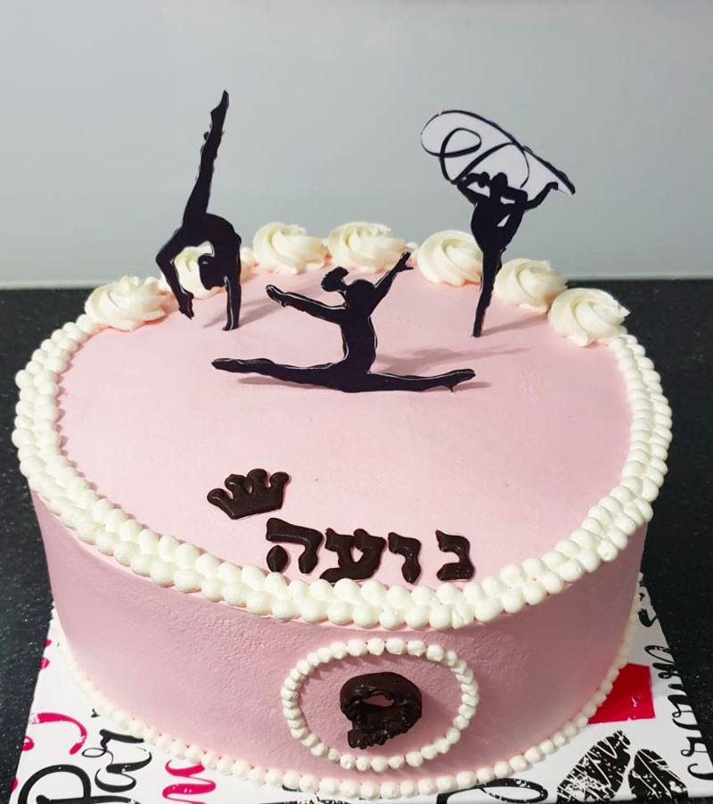 עוגת זילוף רקדניות