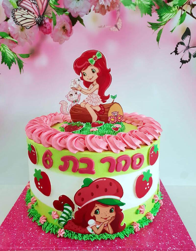עוגת זילוף תותית