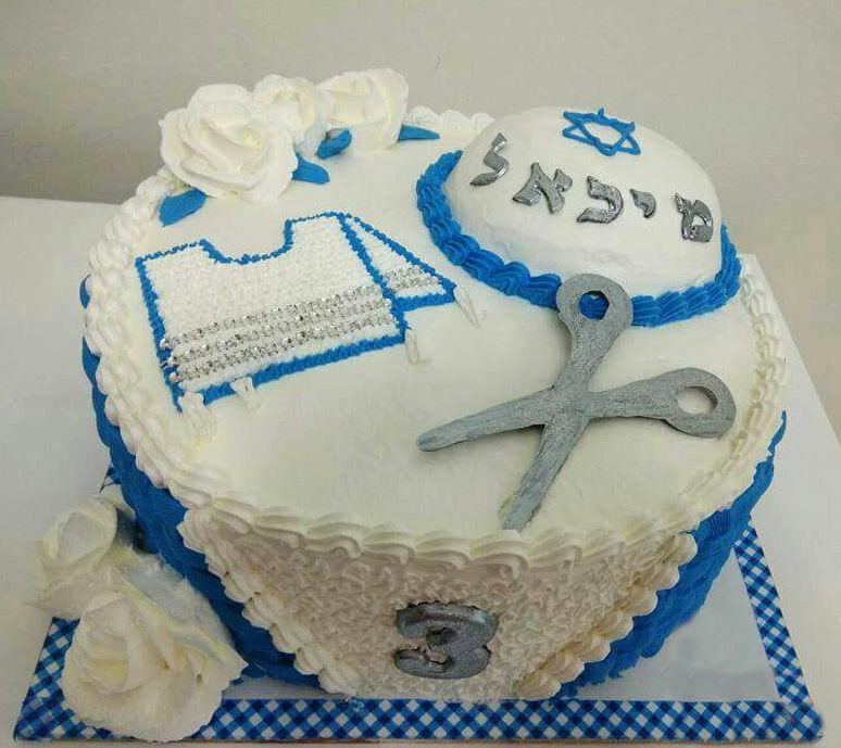 עוגת תספורת ראשונה