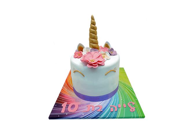עוגת חד קרן מבצק סוכר