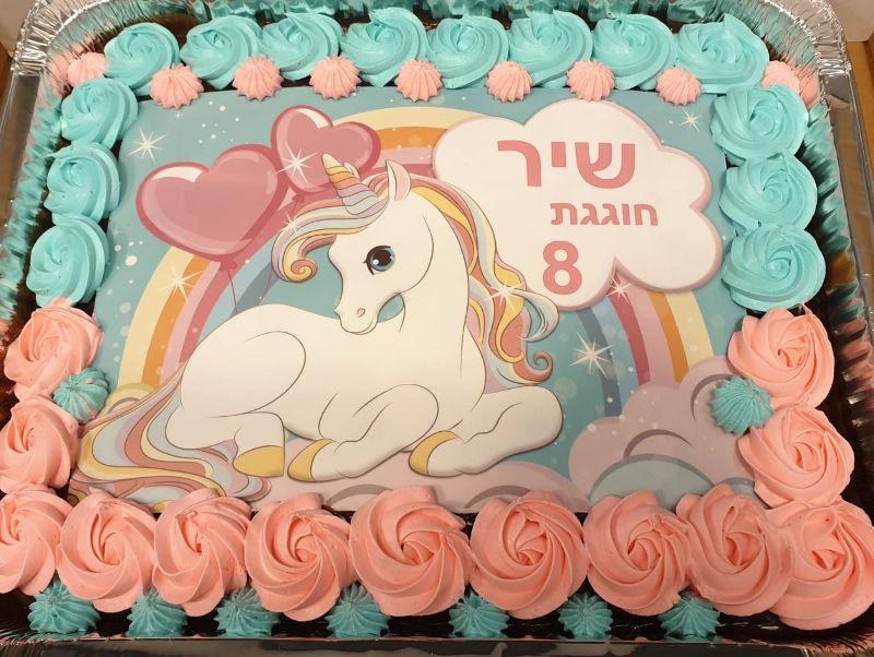 עוגת חד קרן מלבנית