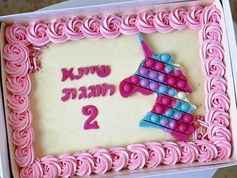 עוגת חד קרן מלבנית פופיט