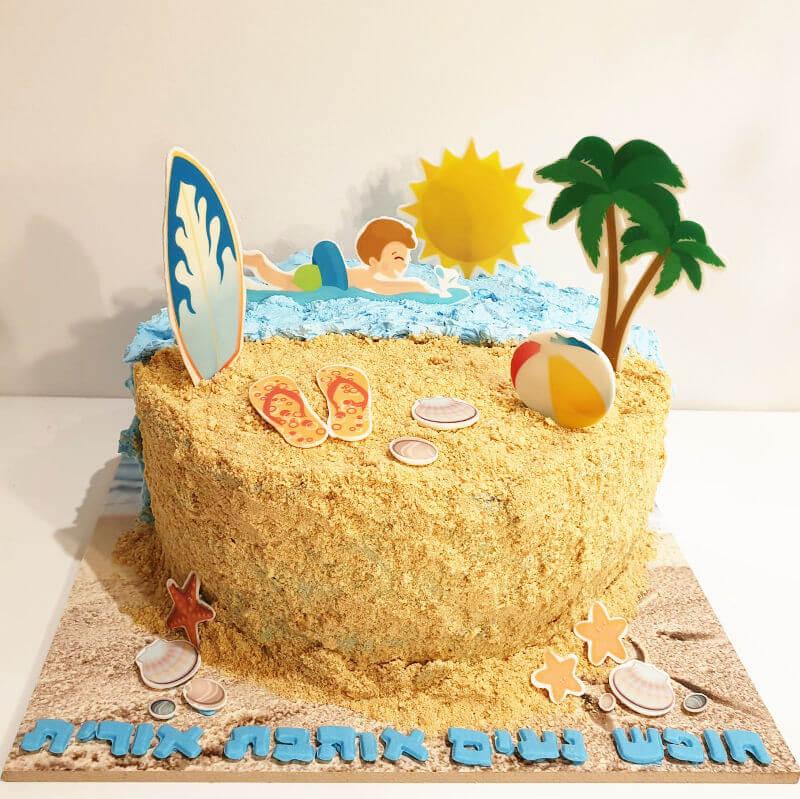עוגת חופשה