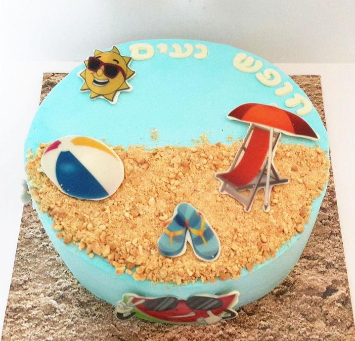 עוגת חופש נעים