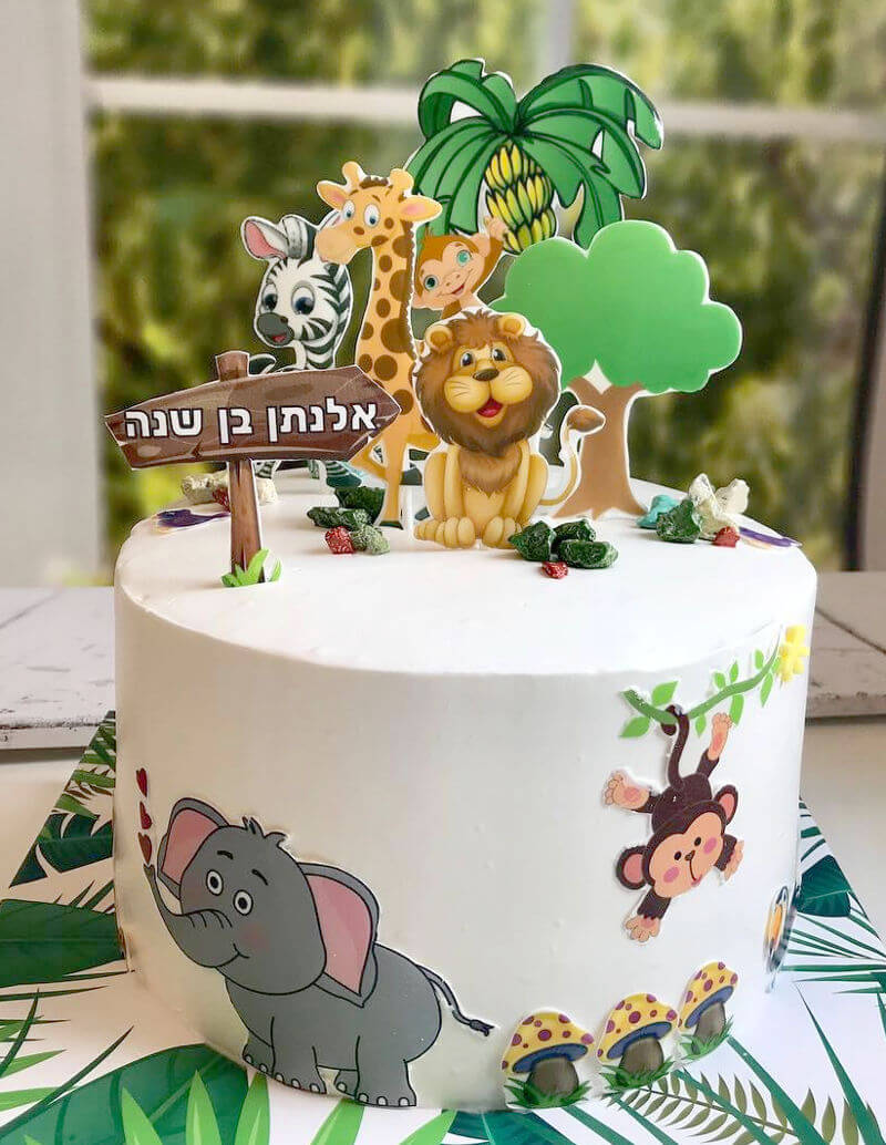 עוגת חיות לגיל שנה