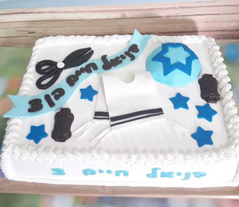 עוגת חלאקה לגיל 3