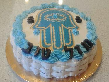 עוגת יום הולדת חמסה