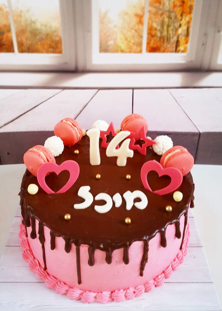 עוגת טפטופים לבת