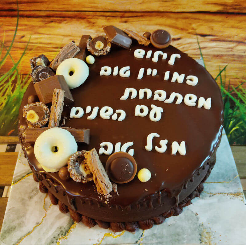 עוגת טפטופים ושוקולדים